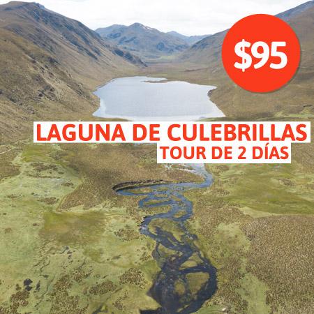 Laguna de Culebrillas